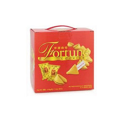 Fortune Cookies 30 Individually Wrapped - Gift Pack - Garden - Mado's Food Hall