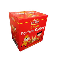 Fortune Cookies Tradition Silk Road - 2Kg Case - 275pces - Mado's Food Hall