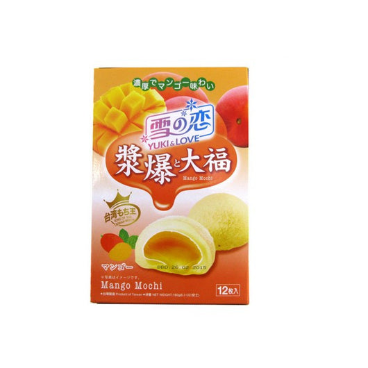 Mochi Rice Cakes Box of 12 - Mango - Mado's Food Hall