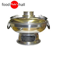 Thai Hot Pot Shabu Shabu Aluminium 26cms - ISO Certified - Mado's Food Hall