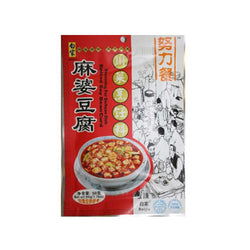 BaiJia Seasoning for Sichuan Dish - Spiced Soy Bean Curd Flavour 50g - Mado's Food Hall
