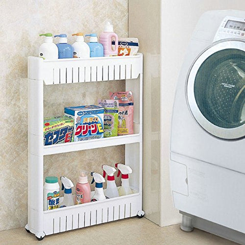 3-Tier Gap Kitchen Storage Rack