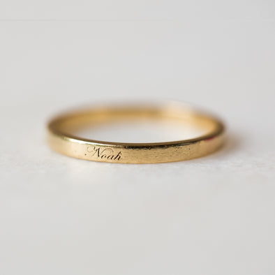 Dainty Personalized Band | 14-Karat
