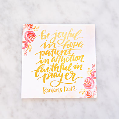 Romans 12:12 Scripture Card