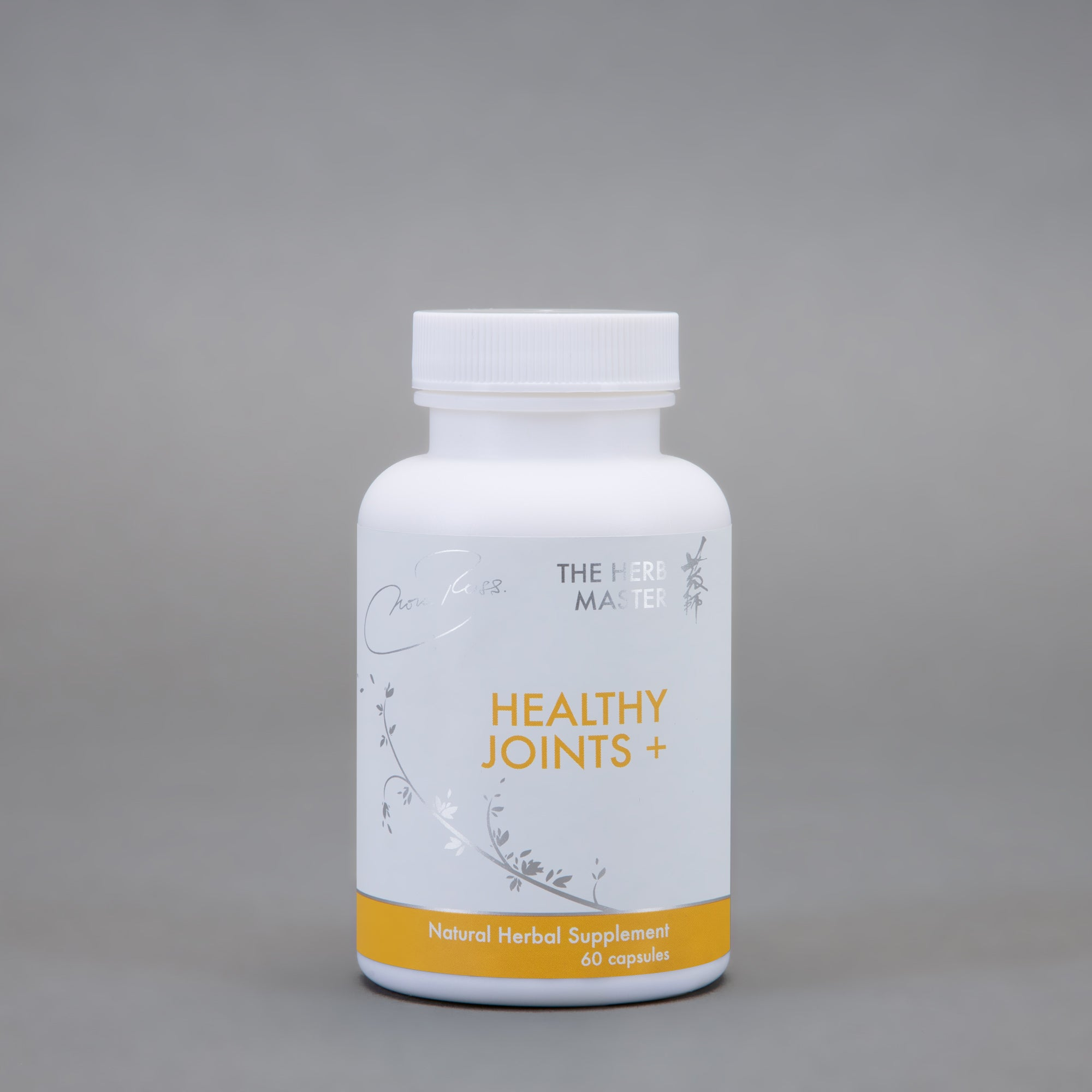Healthy Joints Plus (60 Capsules)