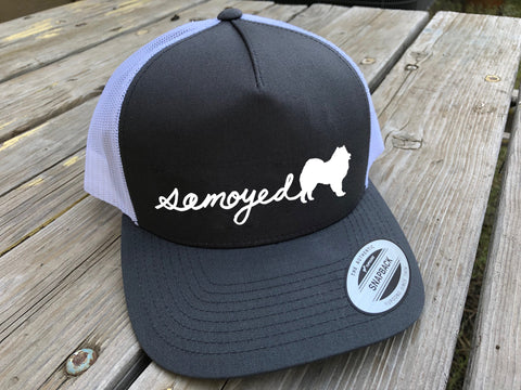 Samoyed Script Trucker Hat