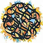 BROTHER ALI - ALL THE BEAUTY IN THIS (CD)