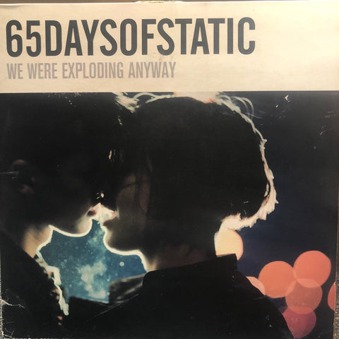 65daysofstatic - We Were Exploding Anyway (Used LP)