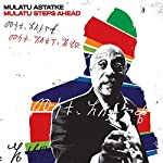 ASTATKE,MULATU - MULATU STEPS AHEAD (CD)