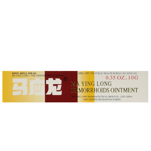 Mayinglong Musk Hemorrhoids Ointment Cream, 0.35oz.