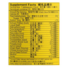 Nin Jiom Pei Pa Koa, Chinese Herbal Syrup, Sore Throat Syrup 10 0z, 京都念慈庵枇杷膏