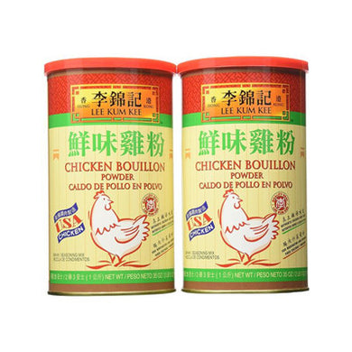 Lee Kum Kee Chicken Bouillion Powder 35oz (2 Pack)