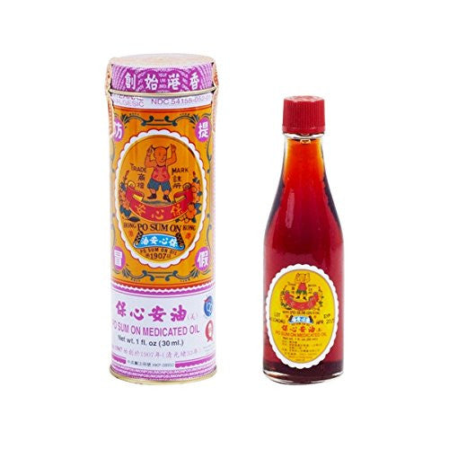 Po Sum On Medicated Oil, USA Version. | 保心安油