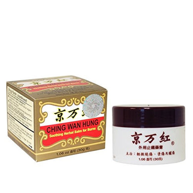 Ching Wan Hung Soothing Herbal Balm - External Analgesic Menthol - 1.06 Oz - 30 Gm Bottle. |京万红外用止痛药膏。