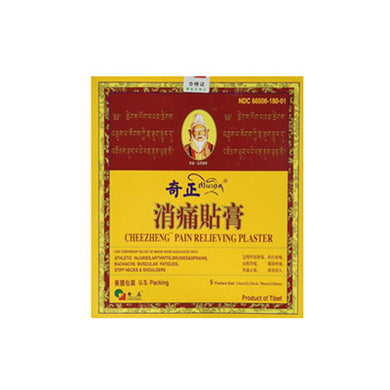 Cheezheng Plaster Cheezheng Pain Relieving Plaster 5 patch. | 奇正消痛贴膏。