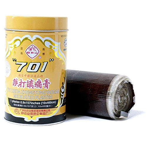 701 Medicated Plaster (Genuine Solstice Product) - 1 Can | 701 跌打镇痛膏