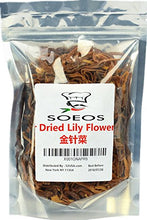 Soeos Dried Lily Flower 4oz.