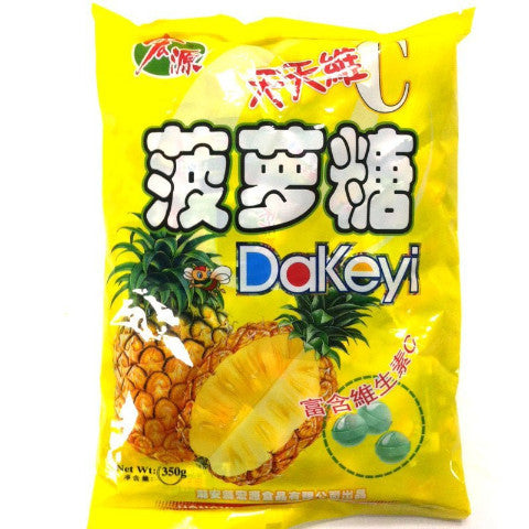 Pinneapple Candy (Dakeyi/50-ct) - 13oz (Pack of 1)