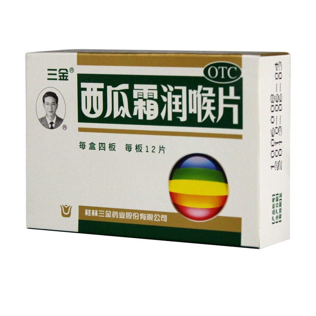 Sanjin Watermelon Frost Lozenges for Dry Throat (4x12 Tablets).| 三金西瓜霜润喉片。