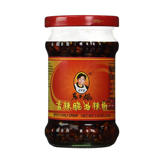 Spicy Chili Crisp (Chili Oil Sauce), 7.41 oz Bottle