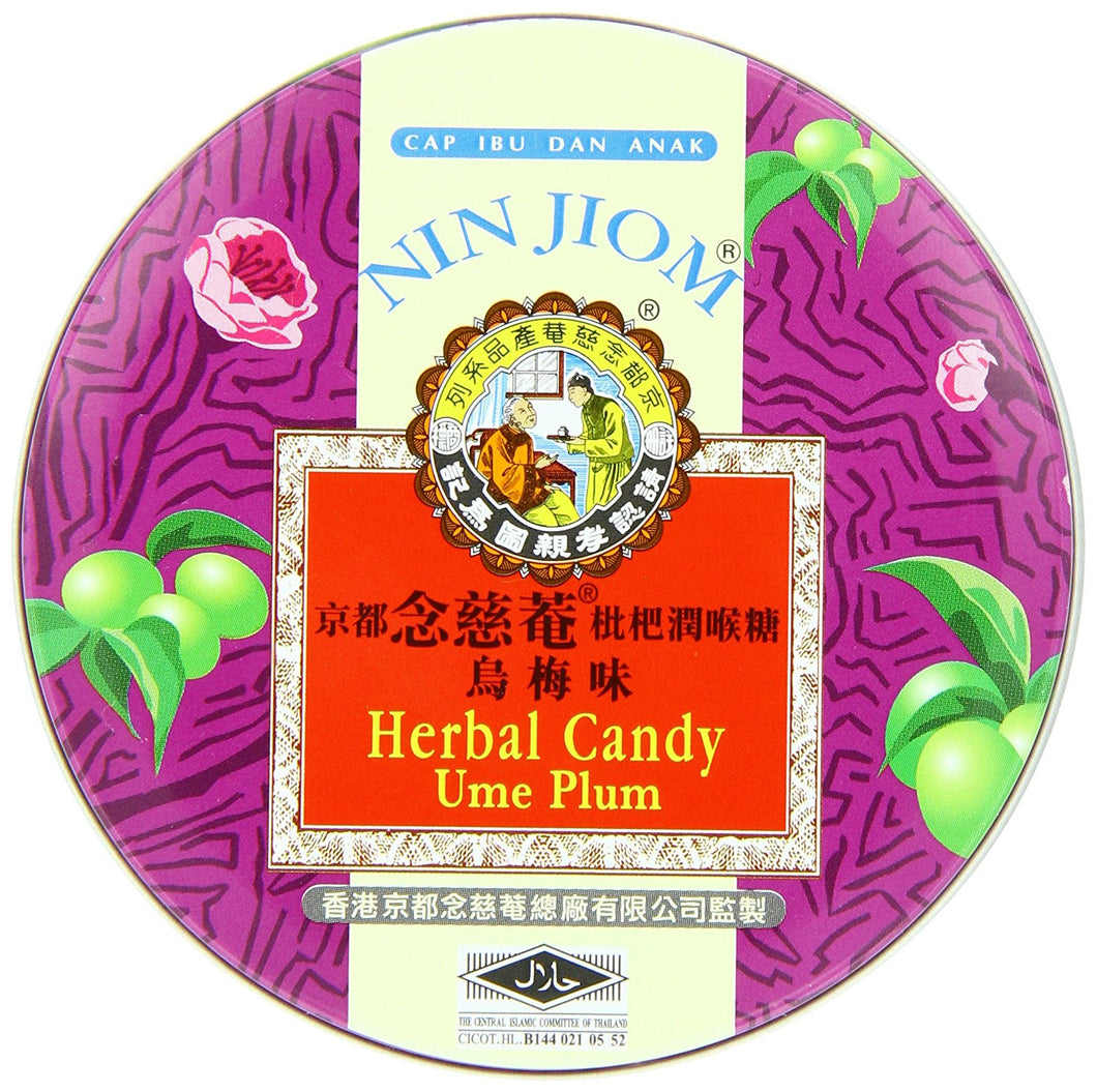 Nin Jiom Herbal Candy, Ume Plum, 2.1 Ounce