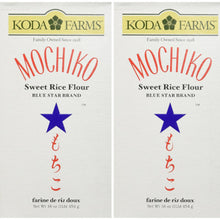 Koda Farms Mochiko Sweet Rice Flour Pack of Two 16oz Per Pck