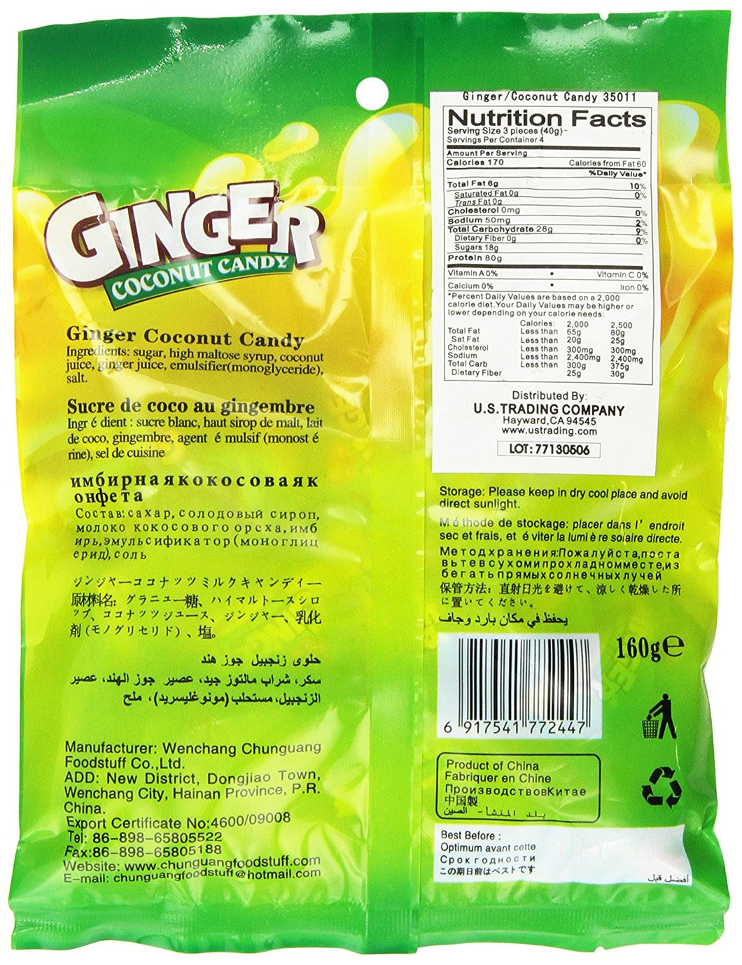 Chun Guang Ginger Coconut Candy, 5.6 Ounce