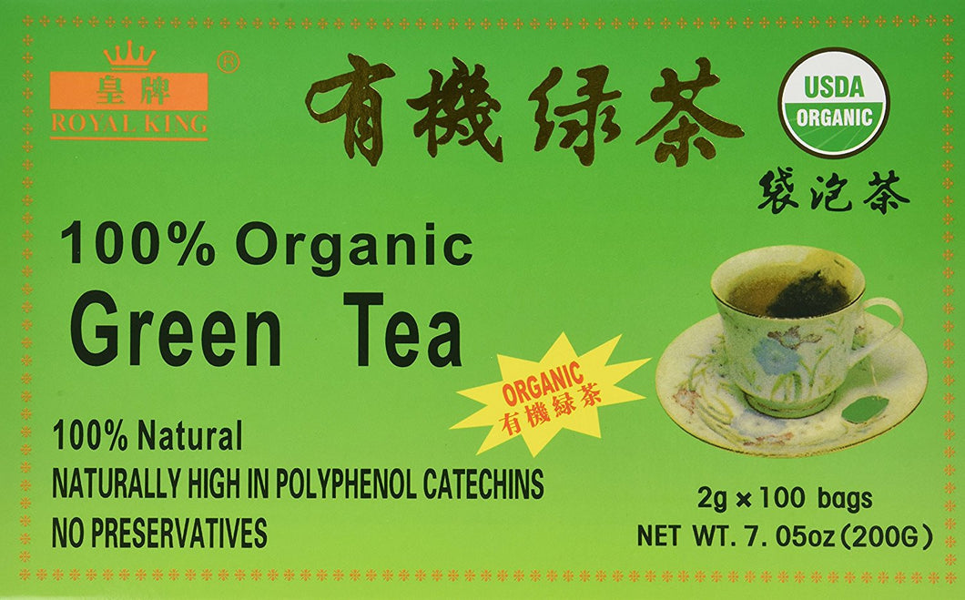 Royal King 100% Natural Organic Green Tea (100 tea bags x 2g each)