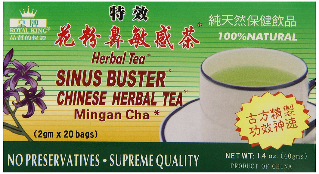 Royal King Sinus Buster Chinese Herbal Tea (40g)(20 bags x 2g each)