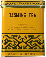Sunflower Jasmine Tea 0.5 LB (227 g)