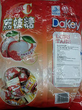 Lychee Candy (Dakeyi/50-ct) - 13oz (Pack of 1)