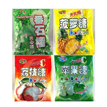 Hong Yuan Classic Series Pineapple Guava Green Apple Lychee Candy 4 Pack 12.3 oz Dakeyi