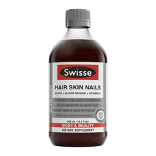 SWISSE ULTIBOOST HAIR SKIN NAILS LIQUID 500ML