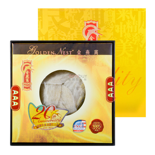 GOLDEN NEST DRIED GOLD House Nest AAA -1OZ (28G) | 美国GOLDEN NEST金燕窝 白燕窝盏 28g AAA级