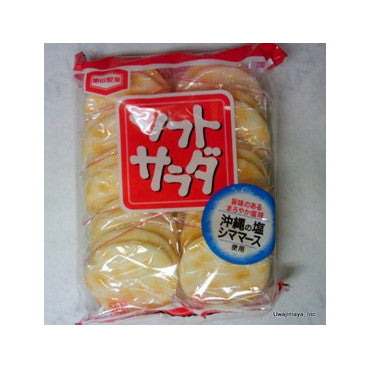 Kameda - Soft Salad Rice Crackers (Net Wt. 5.25 Oz.)