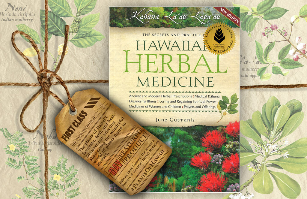 Discover the Plants of Hawaiʻi