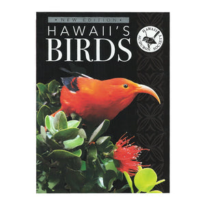 Book cover shows photos of ʻiʻiwi, ʻakepa, red-footed boobies, and a Pacific golden plover in breeding plumage.