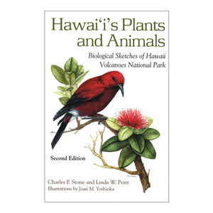 Book cover depicts a drawing of a red and black ʻapapane sitting on an ʻohiʻa lehua branch, with an open blossom.