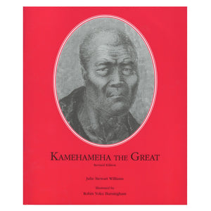 Book cover shows archival black and white sketch of Kamehameha I on a red background.