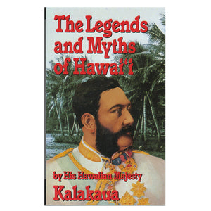 Book cover is a painting of the Hawaiian kind David Kalakaua, dressed in white and gold formal jacket and in front of a stand of coconut palm trees.