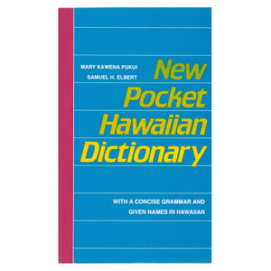 Pocket Book: Hawaiian Dictionary