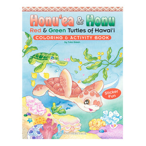 Honuʻea and Honu Coloring and Activity Book