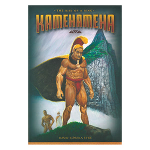 Kamehameha:The Rise of a King