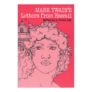 Red and pink book covers shows sketch of native Hawaiian woman with a flower head lei, or haku lei, and an antique building in the background.