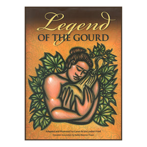 Book cover is stylized art of a Hawaiian holding an armload of gourds, and framed in gourd vines.