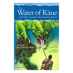 The Water of Kāne