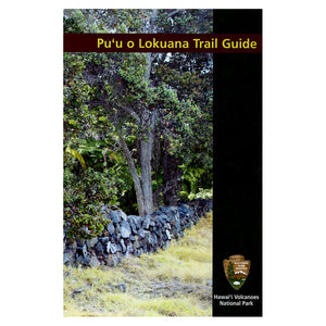 Trail Guide: Puʻu o Lokuana- Kahuku Unit