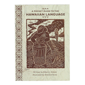 Book cover is an image of the linoleum block printing style used by Hawaiʻi artist Detrich Varez. It shows a man beating a drum while volcanic plumes rise behind him in the distance.