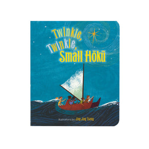 Book cover is a painting of a small Polynesian or Hawaiian double-hulled canoe on the open ocean under the stars.