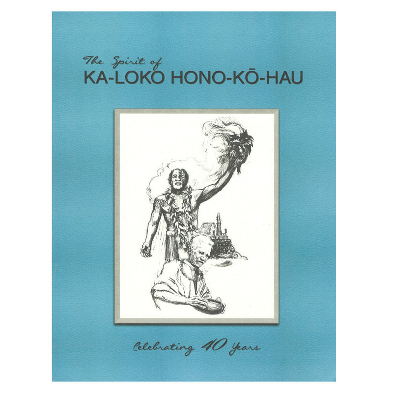 Blue and white book cover shows vintage Herb Kane drawings of Native Hawaiians in cultural practice.